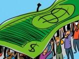 Entenda como ficou a gratificação de função dos bancários